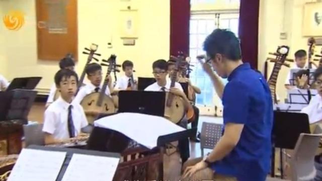 他是香港赛马会首批救助者 毕业后成为中乐团最年轻乐师