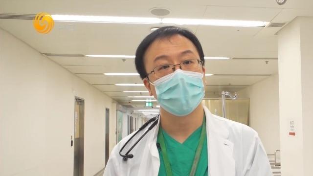 内地游客在澳门就医的麻烦:治疗费用是平常2倍