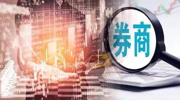 重启A股IPO!这家港股上市券商又有大动作,设立香港子公司插图
