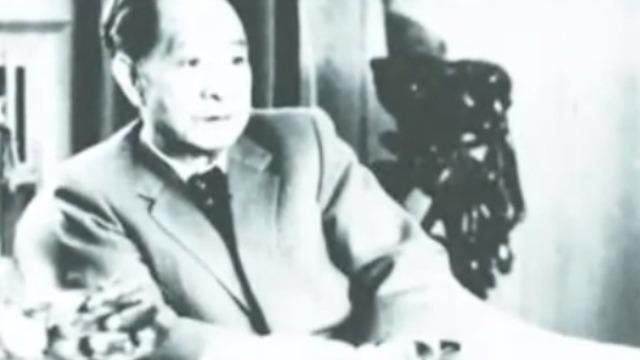 """华国锋提出""""两个凡是""""后 胡耀邦竟是这种态度"""