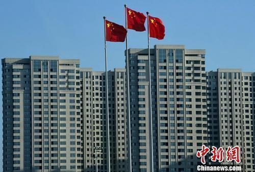 <strong>有关中国经济这4个尖锐问题 发改委都回应了</strong>