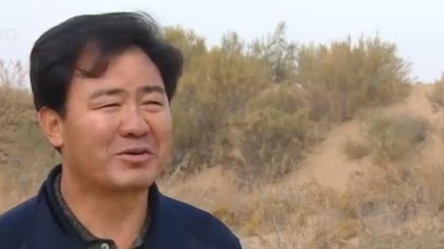 """地质专家解读:这个沙漠为何被人称为""""红色的公牛""""?"""