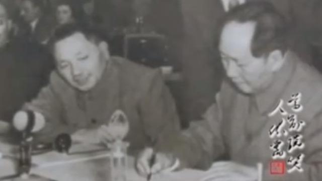 毛泽东为何对邓小平产生不满?你肯定不知道