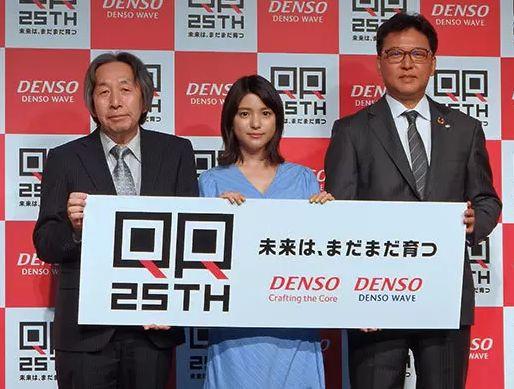 """不收专利费的""""二维码之父""""原昌宏:我是工程师,不是商人"""