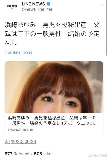 41岁滨崎步去年11月秘密生子!生父身份未公开