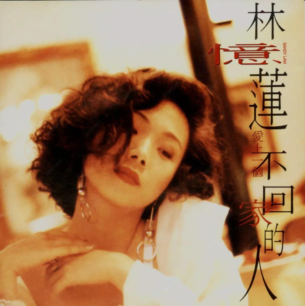东方之珠粤语歌_齐秦、林忆莲、李宗盛…30年前的歌,都很浪漫_凤凰网