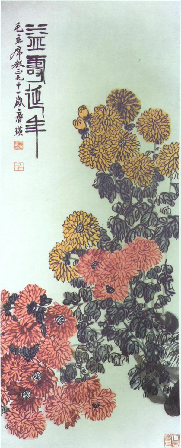 (图二十二齐白石,《举酒延年图》,纸本设色,1951年,中南海藏)