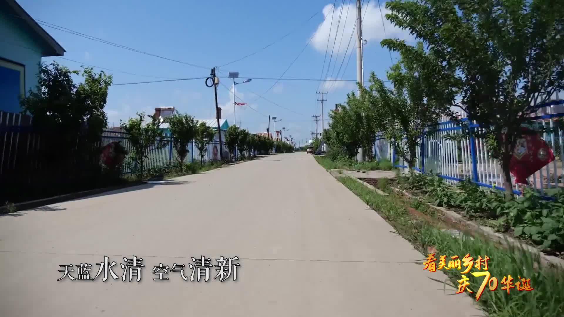 黑龙江省哈尔滨市方正县会发镇和平村瓦房屯