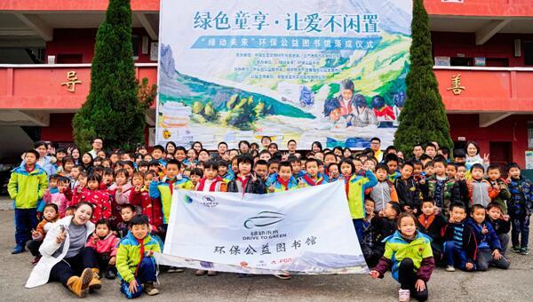 """▲第五座""""绿动未来""""环保公益图书馆落地江西西村利民小学"""