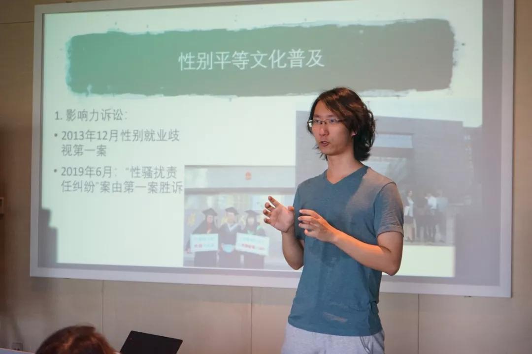 复恩法律王笑哲:以微观视角开展志愿活动更贴合现状