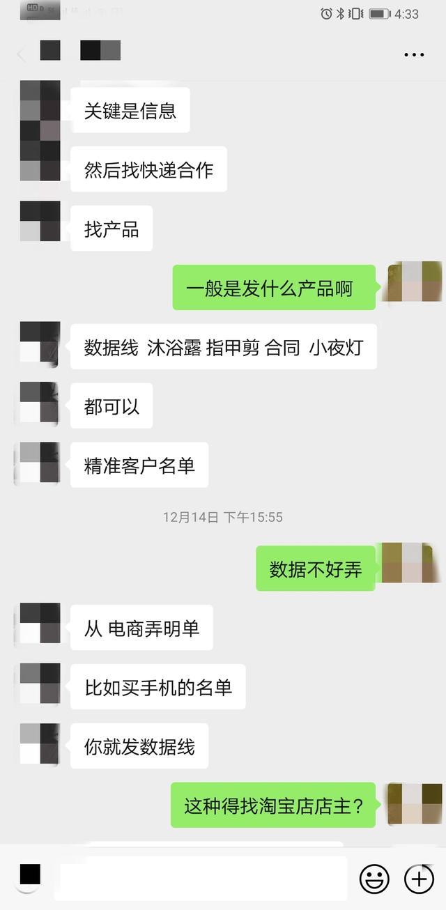 苏宁会员卡怎么登陆_新华会计网校会计继续教育_秀文笔