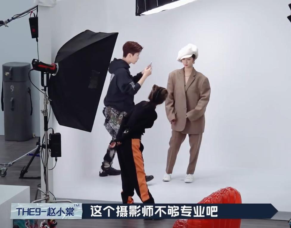 赵小棠在节目中称范丞丞作为摄影师不够专业