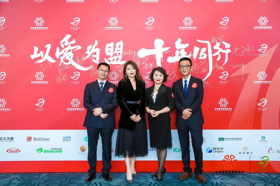 (从左至右:北京康盟慈善基金会副理事长吴先飞、秘书长张琳、理事长柳莺、常务副理事长李涛)