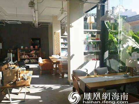博鳌袁家村·沙美印象内的柒茶书屋