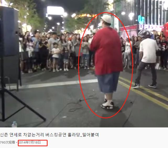 42岁韩国歌手减肥后严重反弹,体重逾640斤致心功能衰竭(图10)