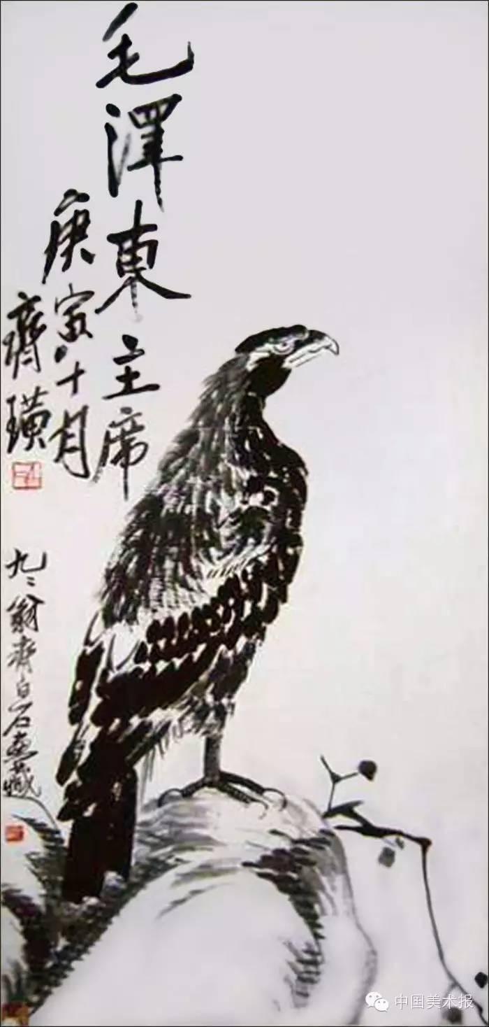 △ 齐白石赠送毛泽东的国画作品《鹰》