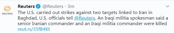 美国袭击伊朗有关目标,击杀伊朗高级指挥官