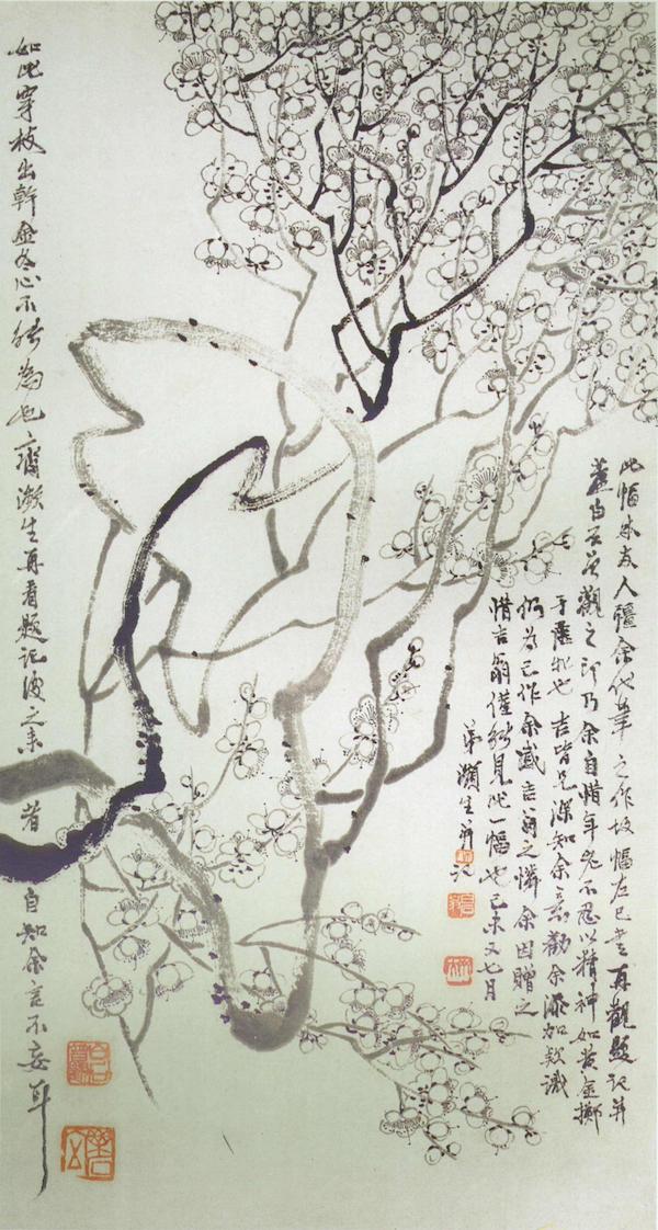 (图三齐白石,《梅花图》,纸本,1919年,广州市美术馆藏)