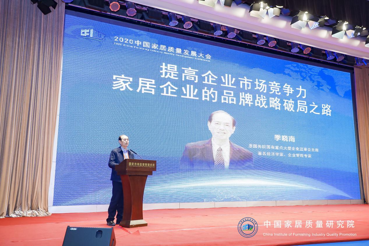 原国务院国有重点大型企业监事会主席 季晓南