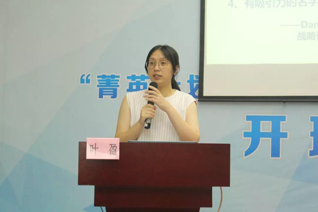 方德瑞信叶盈:不能用提成的方式来激励机构内外部筹款人