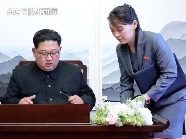 """朝鮮""""第一妹妹""""金與正職位再獲晉升,正式步入決策核心圈"""
