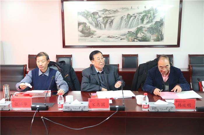 研究会秘书长、研究员宋惠国主持会议
