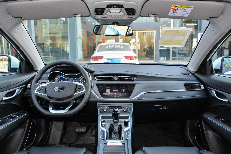 2021款新帝豪UP轿车双车上市 售价6.98-11.58万元