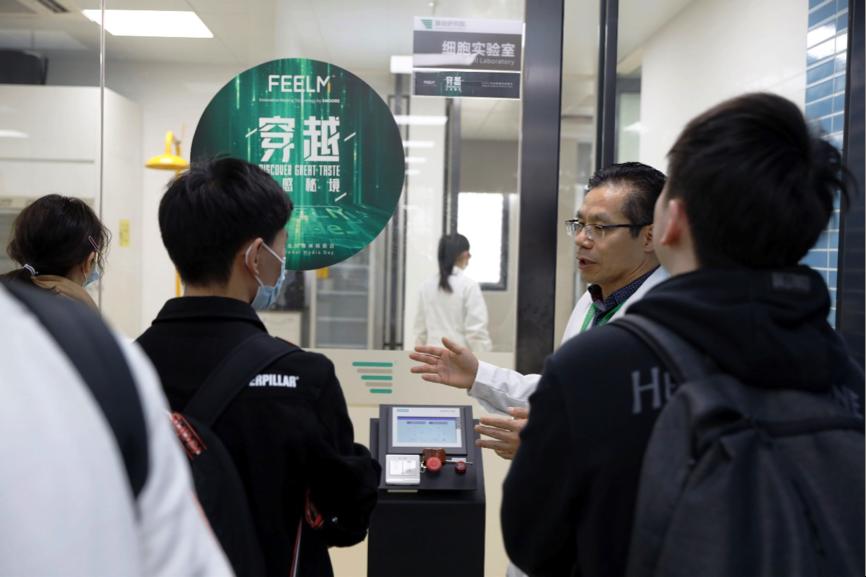 生物医疗、人工智能引入电子雾化领域 FEELM口感研究中心揭牌