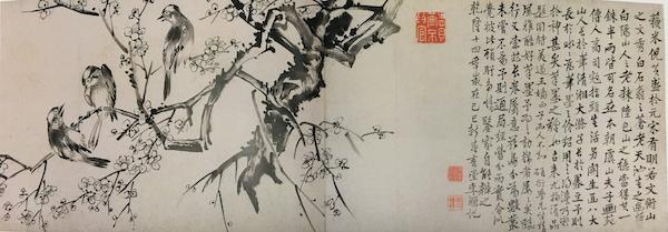 (图九清 李鳝,《喜上眉梢图》,纸本设色,镇江博物馆藏)