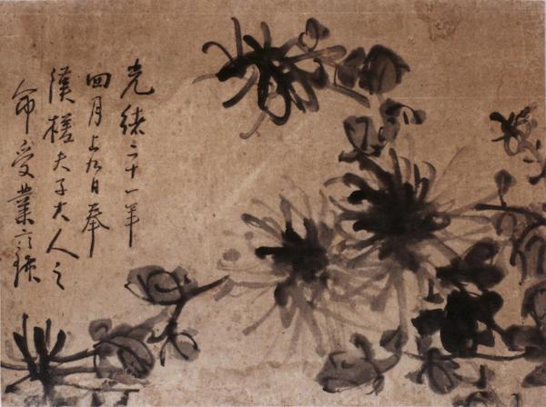 (图十齐白石,《墨菊图》,纸本,1894年 ,辽宁省博物馆藏)