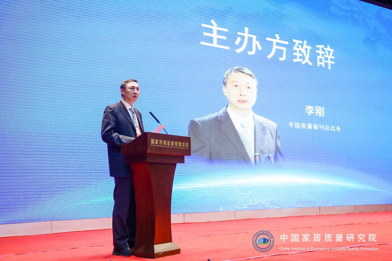 中国质量报刊社社长 李刚