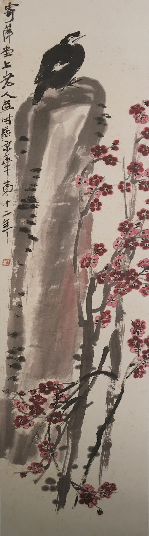 (图四齐白石,《梅花图》,纸本设色,1928年,北京市文物公司藏)