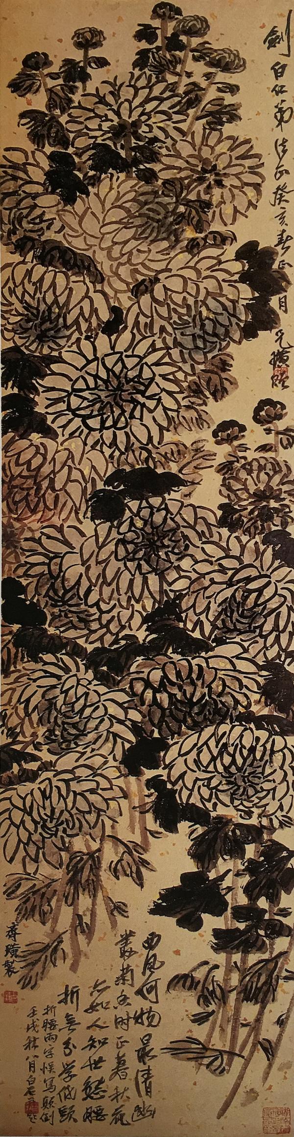 (图十八齐白石,《丛菊图》,纸本,1922年,湖南省博物馆藏)