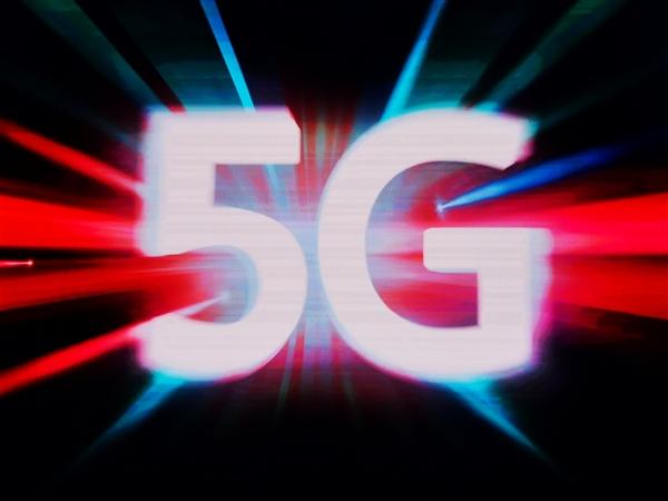 工信部发话:中国第四大运营商5G来了