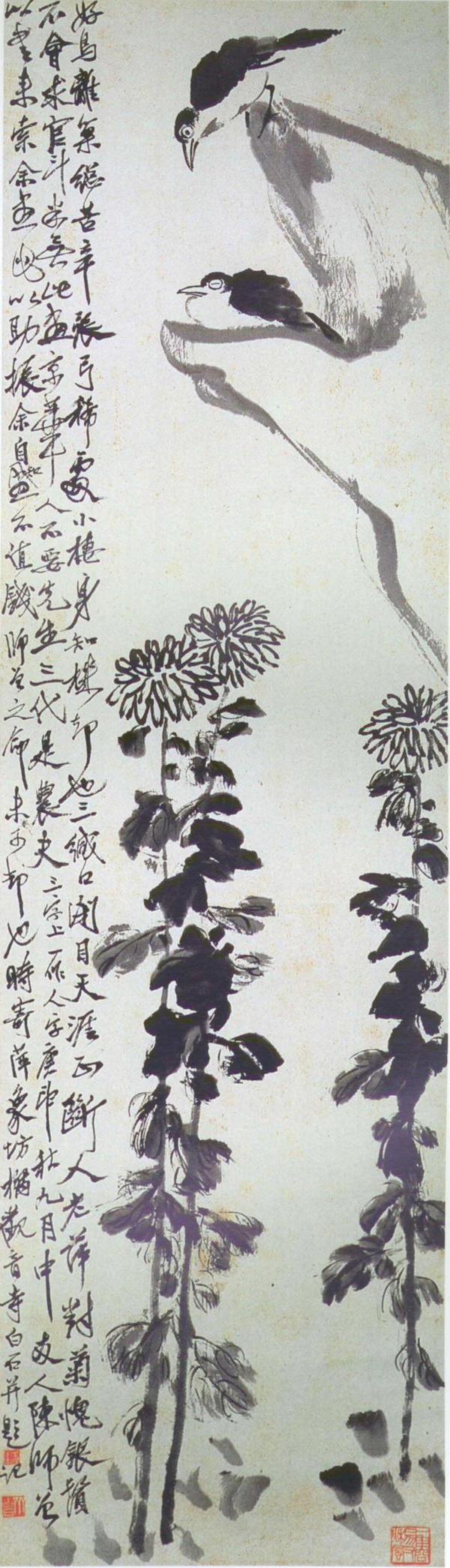 (图十三齐白石,《菊鸟图》,纸本,1920年,中央美术学院藏)