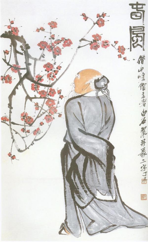 (图五 齐白石,《春风图》,纸本设色,1937年,私人藏)