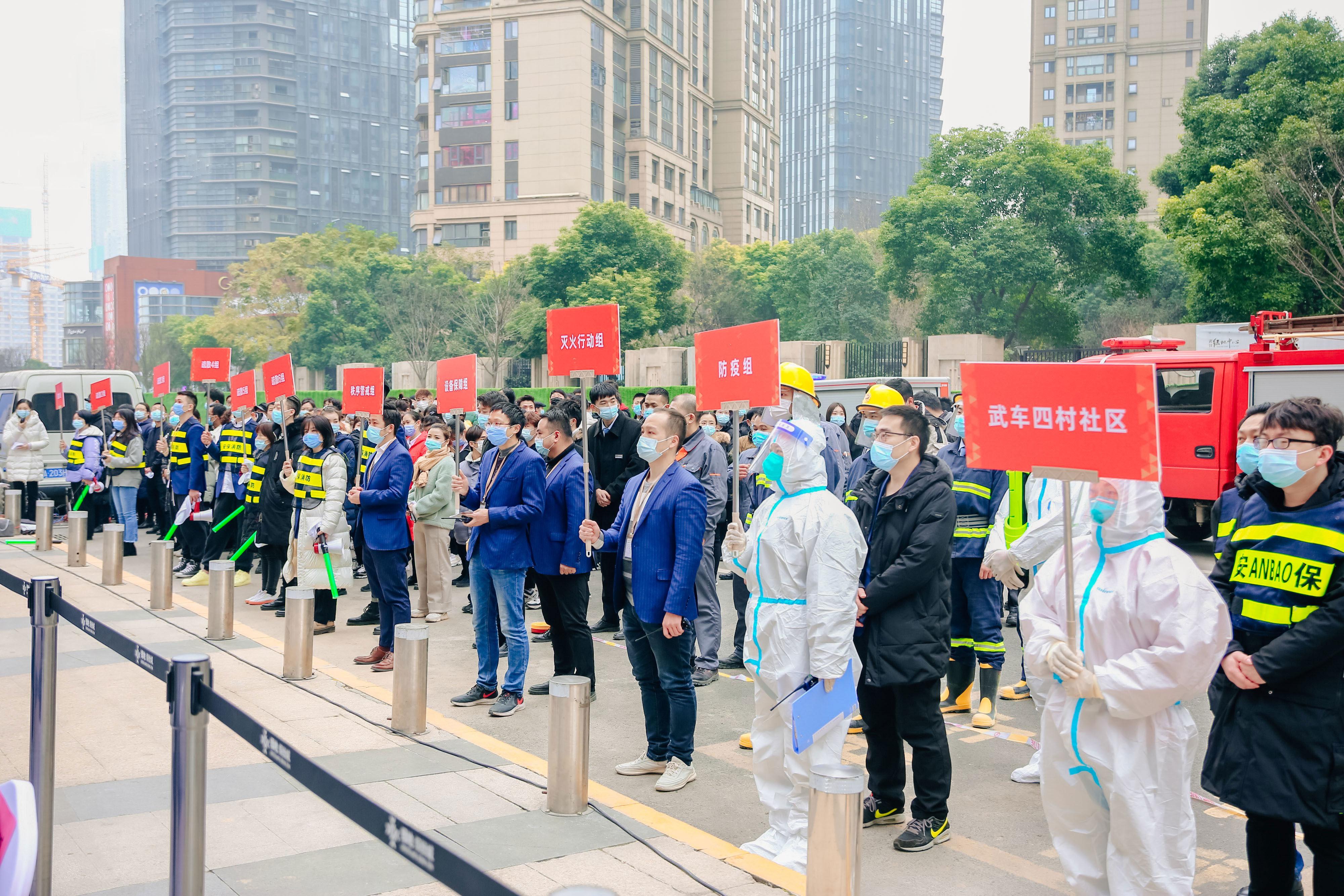 武昌区举办2020年武昌区商贸行业综合应急演练
