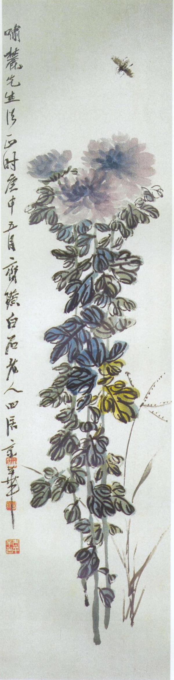 (图十六)齐白石,《花鸟草虫四屏》,纸本设色,1920年,荣宝斋藏