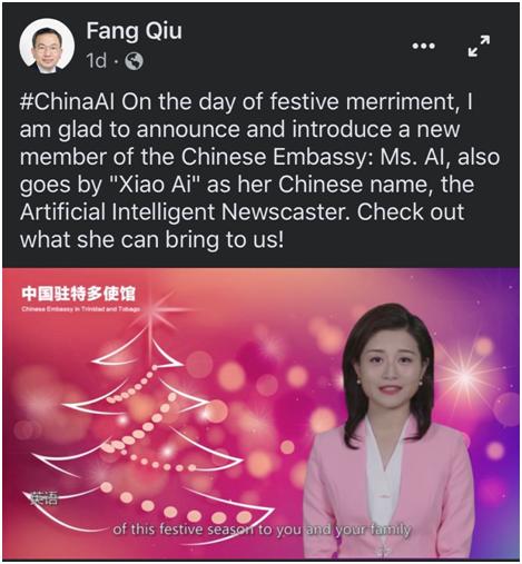 """中国使馆,有了人工智能""""外交官"""""""