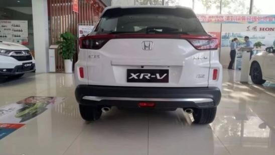 本田XRV新款报价 2019款新XRV价格