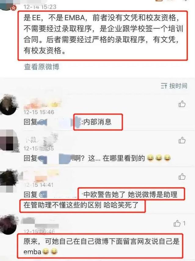 董花花被曝净身出户,张大奕如愿成总裁夫人?