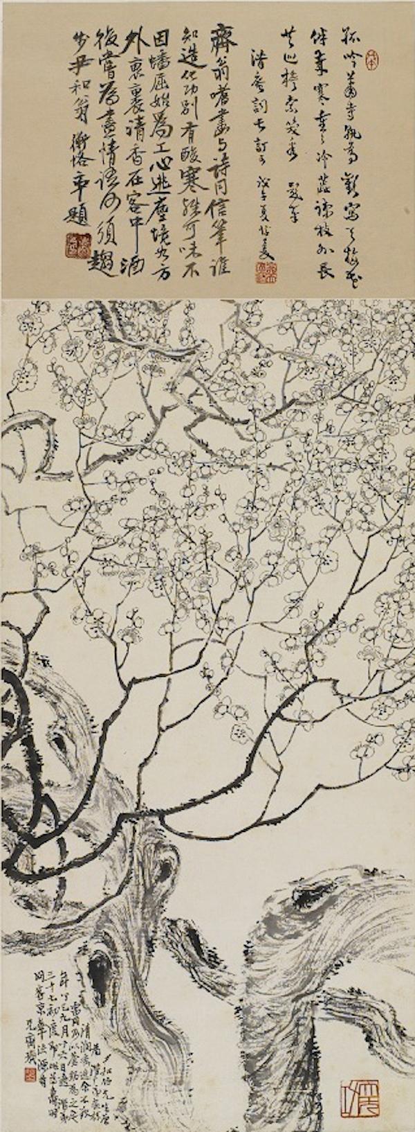 (图一齐白石,《墨梅图》,纸本,1917年,北京画院藏)