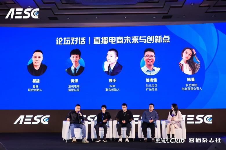������楗板�����哄��锛���2020骞村害��楗扮�靛��棰�����������杈板���