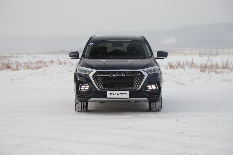 零下40℃遇见捷途X95路上够稳定、冰上能撒花