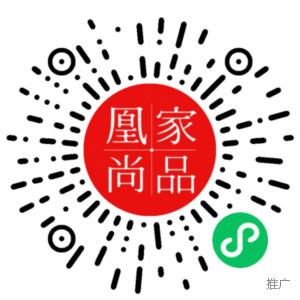 """日本""""黑科技"""",让双脚清爽无味"""