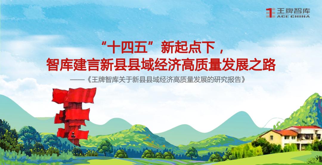 新县gdp_2019年度河南信阳市各区县人均GDP数据最新排位,新县居第一!
