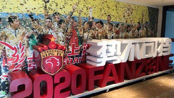 沪媒:上港1月中下旬赴海口集训,新帅新外援年底前难揭晓