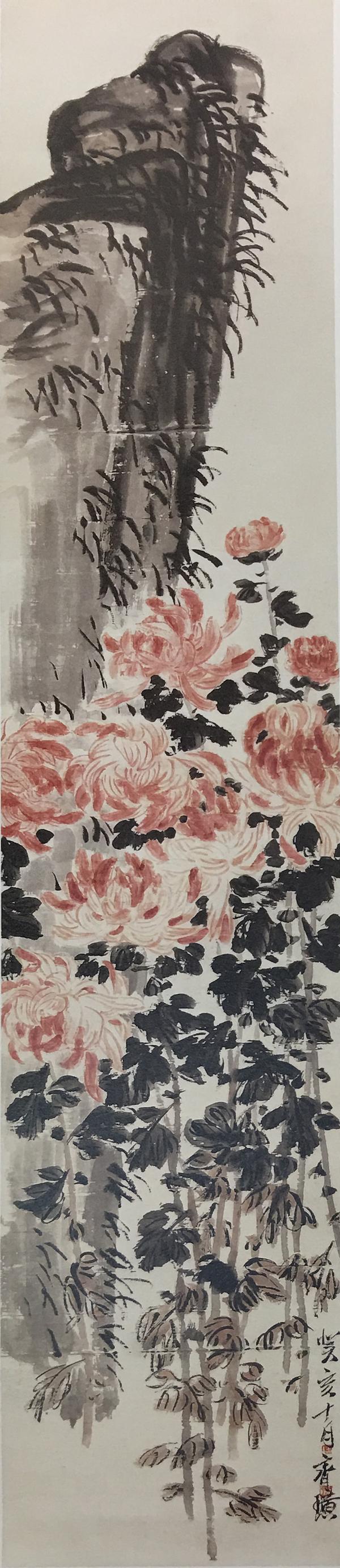 (图十七齐白石,《菊石图》,纸本设色,1923年,荣宝斋藏)