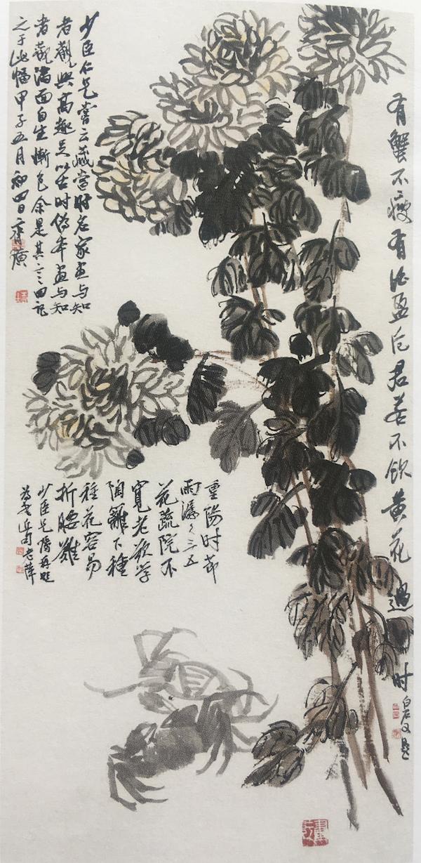 (图十九齐白石,《墨菊蟹图》,纸本,1924年,中国美术馆藏)