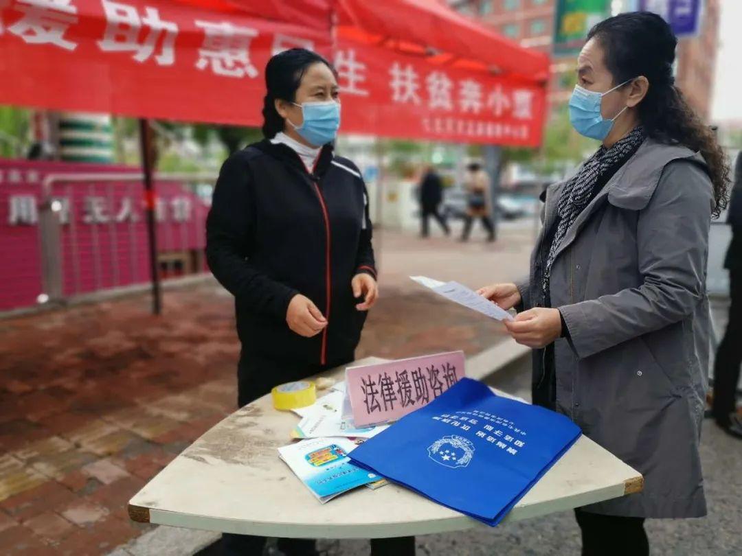 """黑龙江省司法厅组织开展""""法援惠民生扶贫奔小康""""活动"""